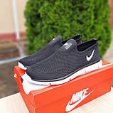 Кросівки розпродаж АКЦІЯ 550 грн Nike 43й(28см), 44й(28,5 см) останні розміри люкс копія, фото 2
