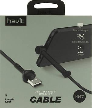 Кабель з'єднання єднання (USB Type-C) Havit HV-H697 mix 1м