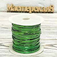 Фольгированная проволока для упаковки, цвет зеленый. 10 м.