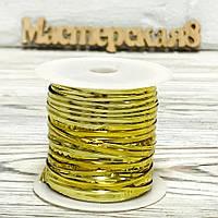 Фольгированная проволока для упаковки, цвет золото. 10 м.