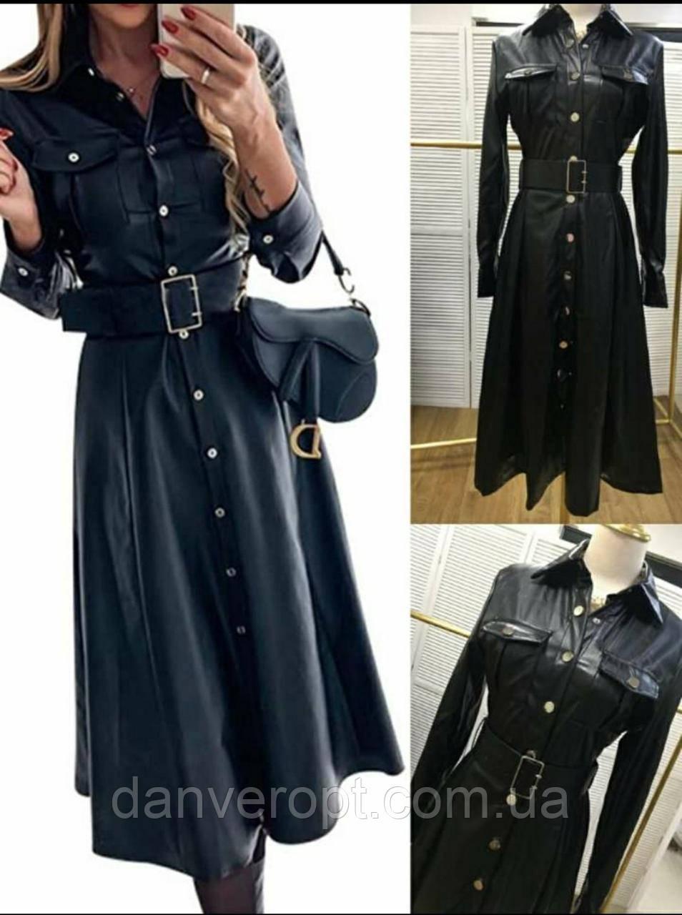 Платье-рубашка женское стильное эко кожа размер S-L купить оптом со склада 7км Одесса
