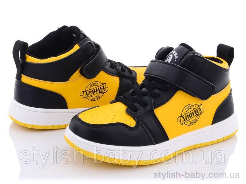 Детская демисезонная обувь 2021 бренда Clibee - Doremi для мальчиков (рр. с 32 по 37)