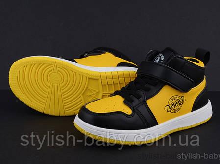 Детская демисезонная обувь 2021 бренда Clibee - Doremi для мальчиков (рр. с 32 по 37), фото 2