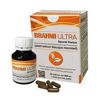 Брахмі ультра 30 капсул