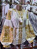 ВЕЛЮРОВА жіноча вишиванка в золоті💥💛⚜️, фото 2