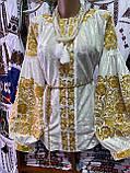 ВЕЛЮРОВА жіноча вишиванка в золоті💥💛⚜️, фото 3