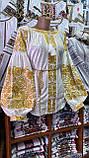 ВЕЛЮРОВА жіноча вишиванка в золоті💥💛⚜️, фото 5
