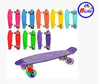 Доска-скейт для детей Пенни борд PROFI/Скейт PENNY BOARD PROFI /светящиеся колеса