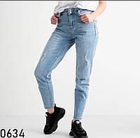 Женские джинсы Момы фабричный Китай