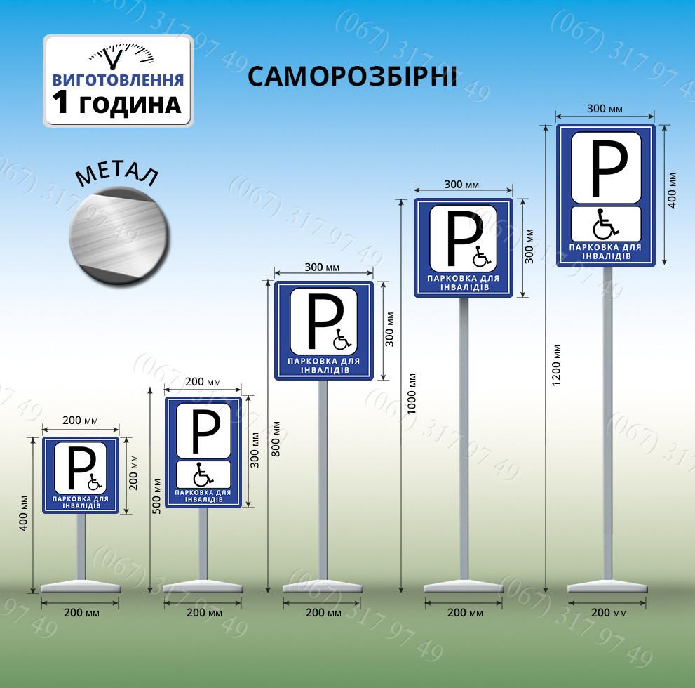 tablichka_parkovka_51.jpg