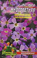 Маттиола  Многолетняя 1000 семян