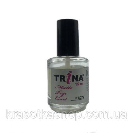TRINA MATTE top coat - Матовое покрытие, 15 мл