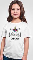 "Белая детская футболка Кот Единорог ""Caticorn"""