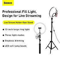 Кільцева LED лампа світлодіодна 32 см пульт і штатив 2 м Dimmable L32 кільцевої світло світлодіодне кільце, фото 3