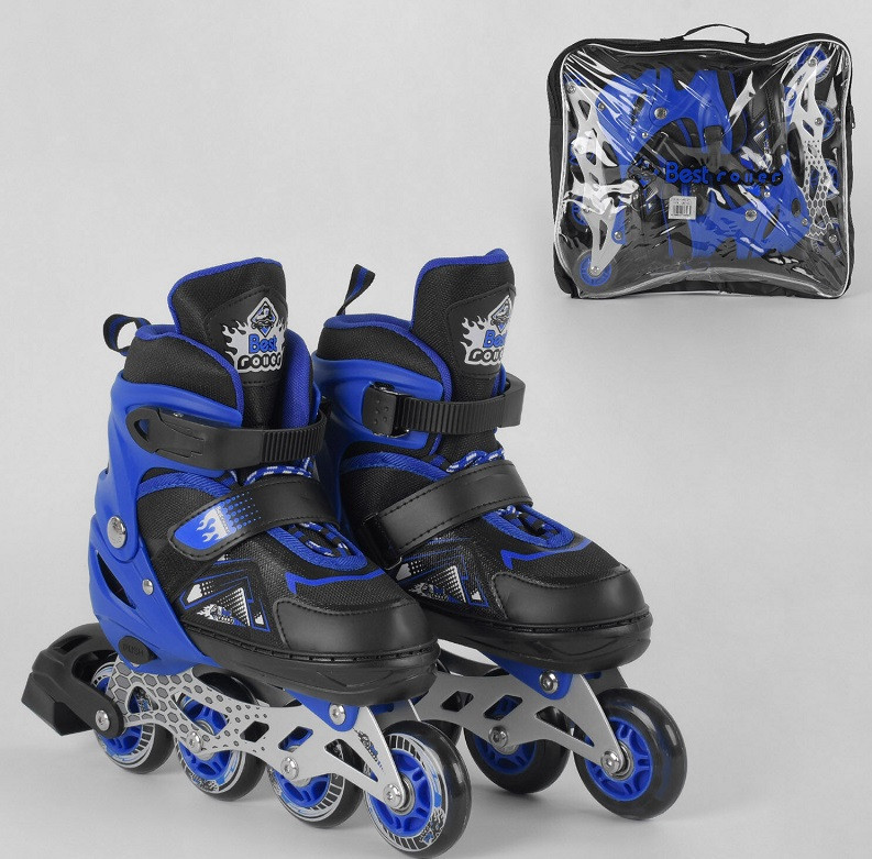 Ролики 7917-М Best Roller /размер 34-37/ цвет – СИНИЙ  колёса PU, ПЕРЕДНЕЕ КОЛЕСО СВЕТ, в сумке,