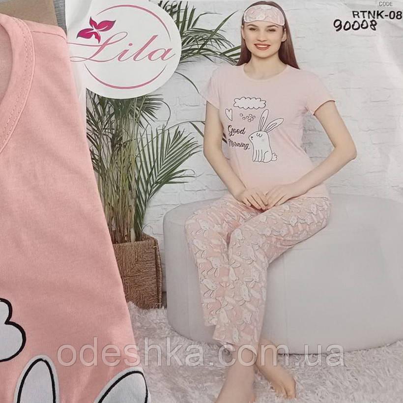 """Пижама женская с брюками """"Lila"""""""