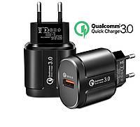 Быстрая зарядка USB CQ 3.0 18W | Зарядное устройство 18 Вт | Юсб адаптер Power Quick Charge 3.0