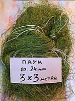 Фатка из нитки яч 24 мм р-р 3х3 метра