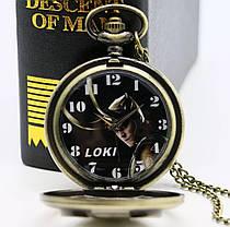 Карманные часы на цепочке Локи, фото 2
