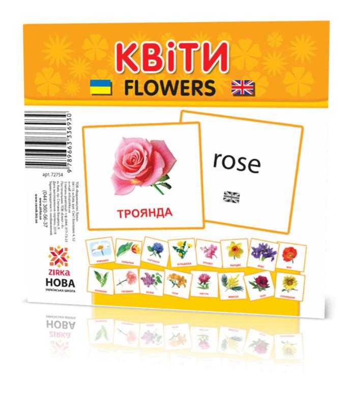 """Карточки мини """"Цветы"""" (110х110 мм) UA-ENG 72754"""