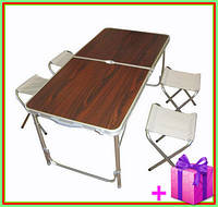 Раскладной стол с 4 стульями для пикника, столик чемодан на природу, на рыбалку, для отдыха + подарок