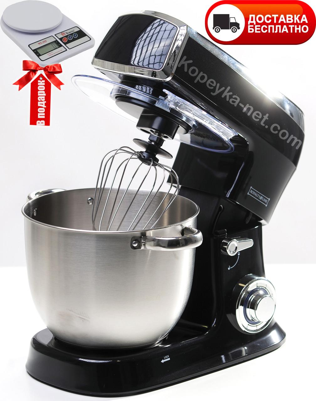Кухонний комбайн тістоміс Royalty Line RL-PKM - 2100.7 Black 2100 ВТ + ваги в подарунок