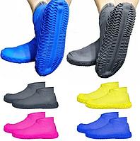 Силиконовые чехлы бахилы для обуви от дождя и грязи размер S 32-36 размер