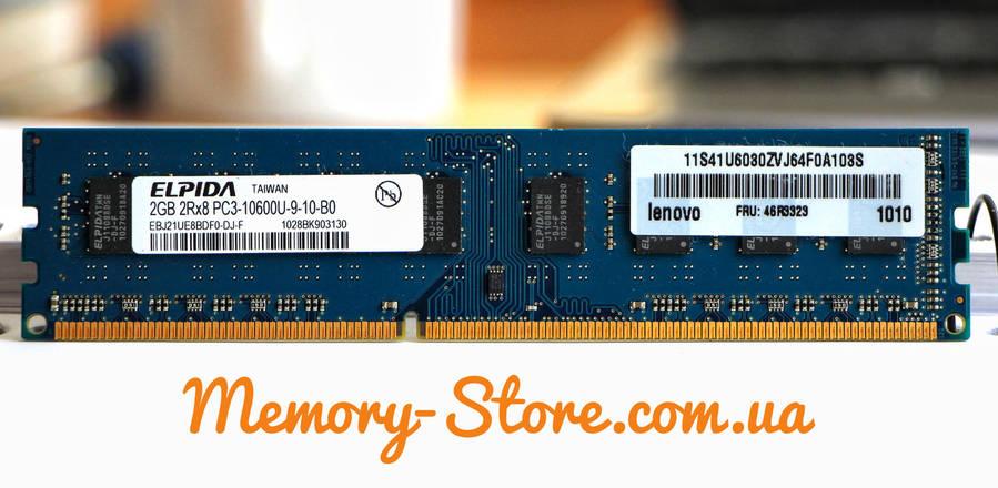 Оперативна пам'ять для ПК Elpida DDR3 2Gb PC3-10600 1333MHz Intel і AMD, б/в, фото 2