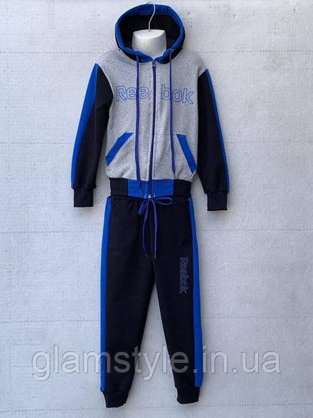 Детский спортивный костюм Reebok для мальчиков