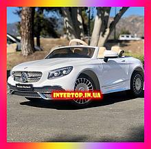 Детский электромобиль на пульте управления Mercedes-Maybach S650 Cabriolet zb 188 (Мерседес) . Полный привод
