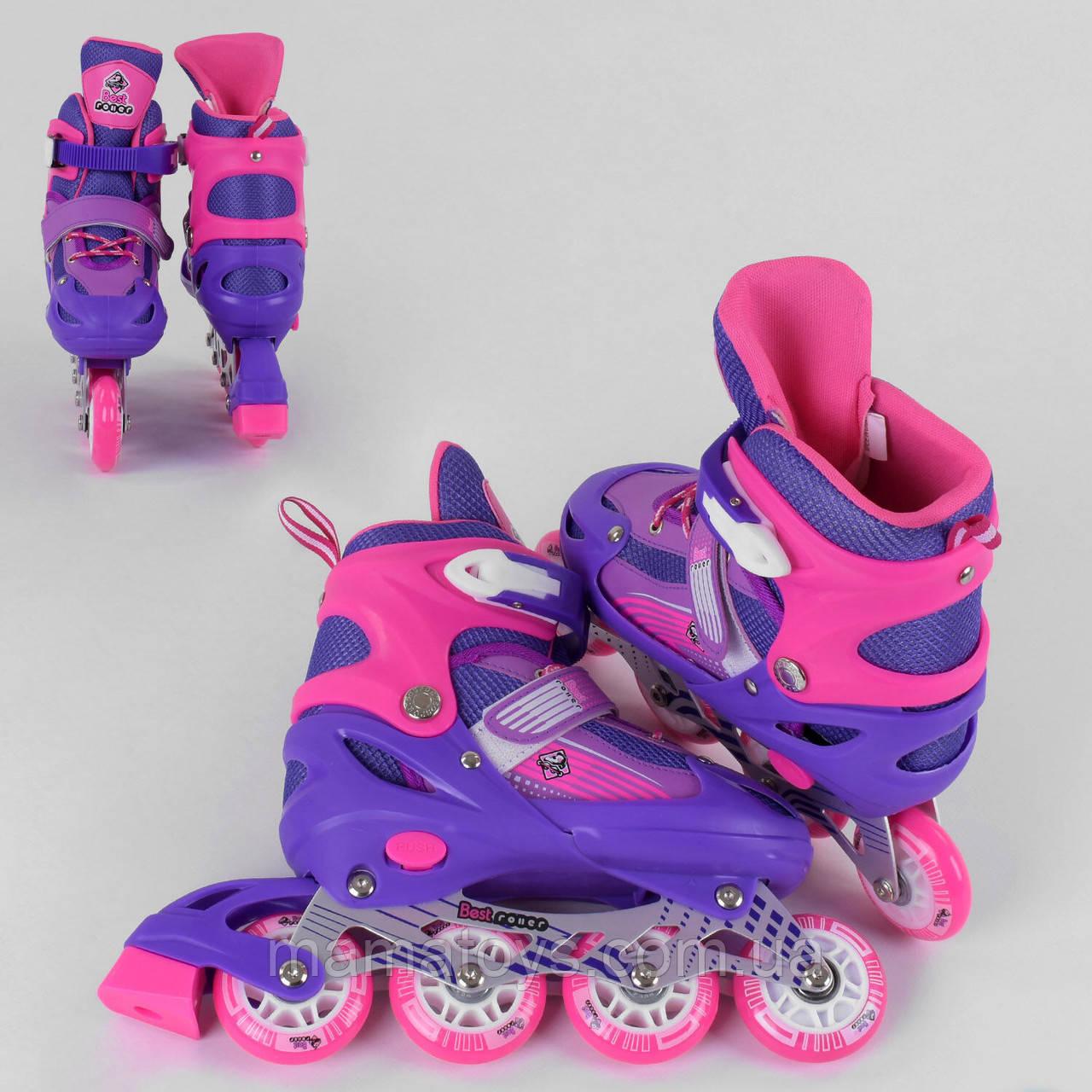 Детские раздвижные Ролики 10033-S (30-33) Best Roller Фиолетовые. Колеса PVC, Переднее светится,