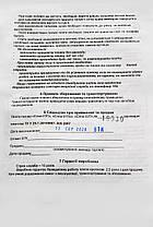 Плита газовая Элна - 01П, фото 3