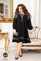 Вечірнє плаття вільного А-силуету з рукавами на гумці з 50 по 64 розмір, фото 3