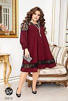Вечірнє плаття вільного А-силуету з рукавами на гумці з 50 по 64 розмір, фото 2