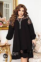 Вечірнє плаття вільного А-силуету з рукавами на гумці з 50 по 64 розмір, фото 4