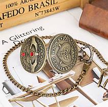 Часы карманные я тебя люблю, фото 3