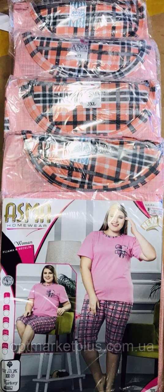 Пижама женская, капри БАТАЛ (L-4XL) Турция оптом купить от склада 7 км Одесса