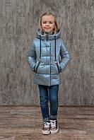 """Куртка на девочку деми """"Мирабель"""""""