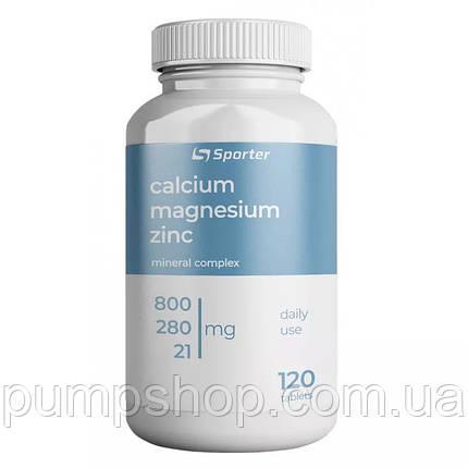 Цинк NOW Foods Zinc 50 mg 250 таб., фото 2