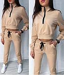 Жіночий стильний спортивний костюм з укороченим топом, фото 4