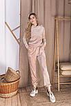 Женский костюм стильный из плюша в расцветках (Норма), фото 7