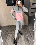 Женский костюм стильный двухцветный с лампасами (Норма), фото 4