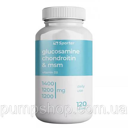 Глюкозамін хондроітин МСМ Puritans Pride Double Strength Glucosamine Chondroitin & MSM 60 капс., фото 2
