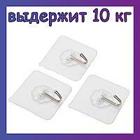 Надежный (до 10 кг!) прозрачный самоклеящийся водостойкий крючок для кухни, ванны, дома