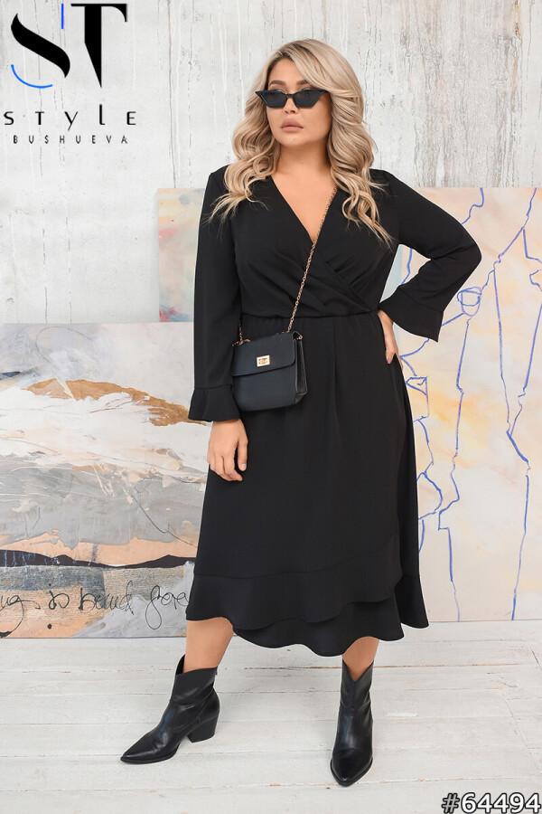 Елегантне плаття на запах з розкльошені з оборками чорне | р-р 48-50, 50-52, 52-54, 56-58, 60-62