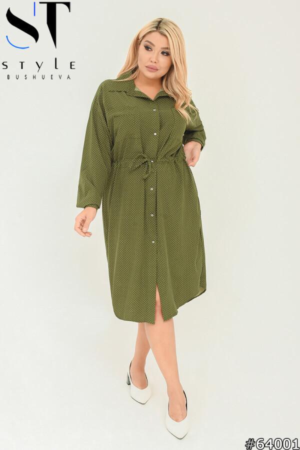 Модное платье-рубашка отложной воротник длинные рукава на манжетах Хаки | р-р 48-50, 50-52, 52-54, 56-58,