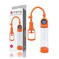 Мужская помпа - A-TOYS Penis Pump 768001-11 Orange
