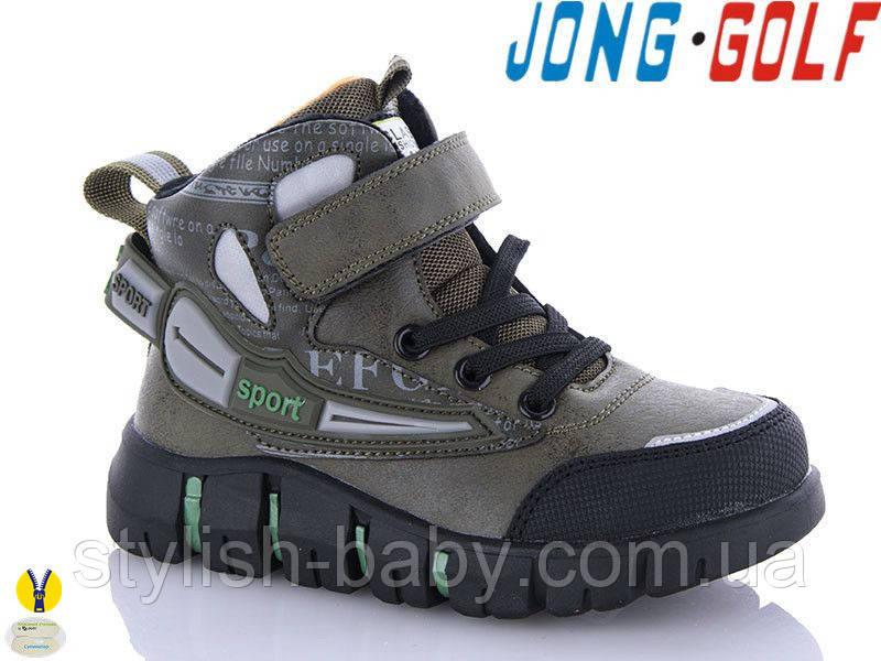 Детская обувь оптом. Детская демисезонная обувь 2021 бренда Jong Golf для мальчиков (рр. с 23 по 28)