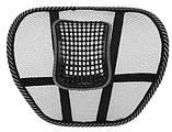 Спинка-подушка с массажером на сиденье, фото 3