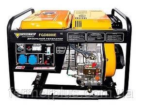 Генератор дизельный Forte FGD8000E  (6 кВт) Бесплатная доставка